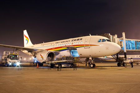 Tibet Airlines Picture: Facebook/Tibet Airlines
