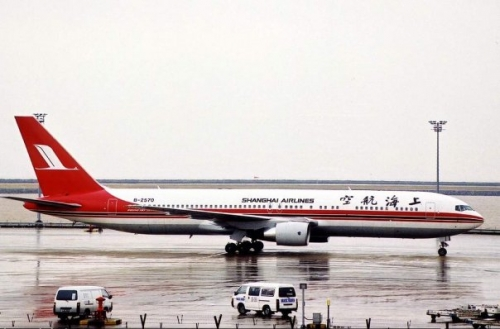 Shanghai Airlines  Picture: Facebook/Shanghai Airlines
