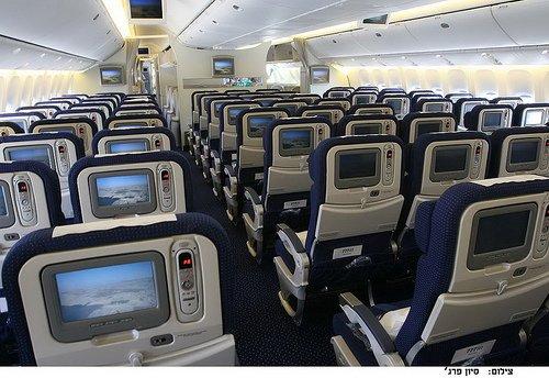 EL AL long haul  Economy Class  Picture: Facebook/EL AL for EL AL