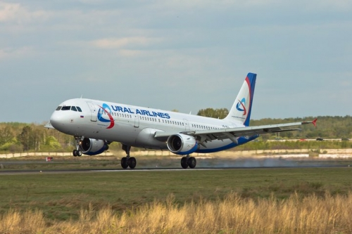 Ural A320  Picture: Facebook/Ural
