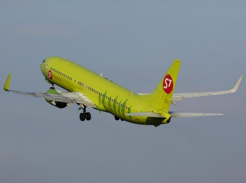 S7 Airlines 737-800  Picture: Facebook/S7