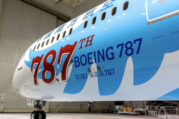 Boeing 787th Boing 787
