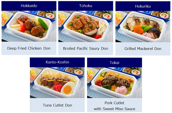 All Nippon Airways meals election