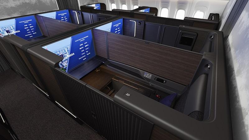 All Nippon cabin revamp 4k monitor