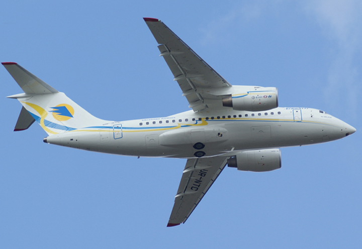 AN148 airliner