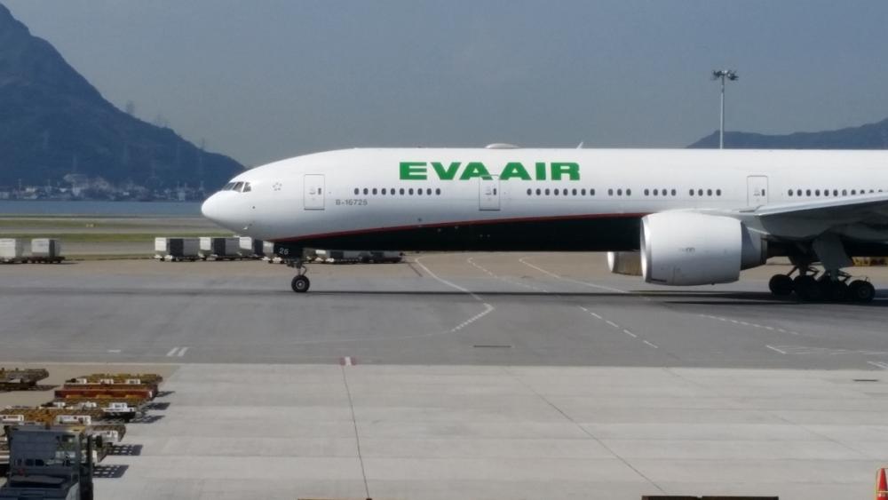 EVA Air A320  Picture:Airbus