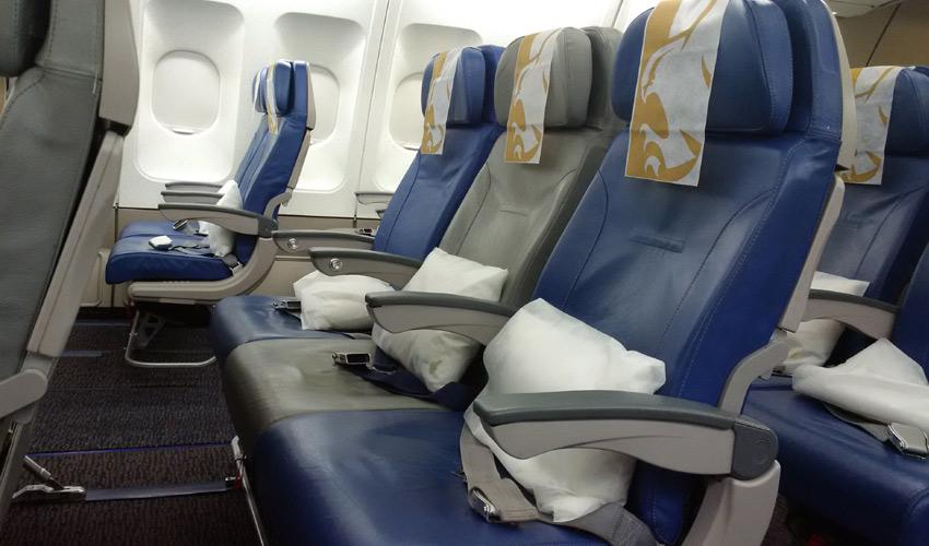 Gulf air economy a330