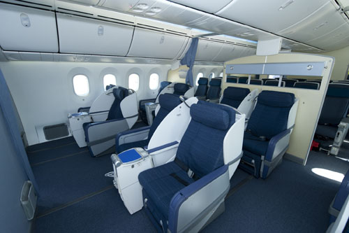 Old Business Class on 777 aircraft  Picture: ANA