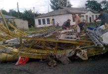 russia MH17 malaysia closure