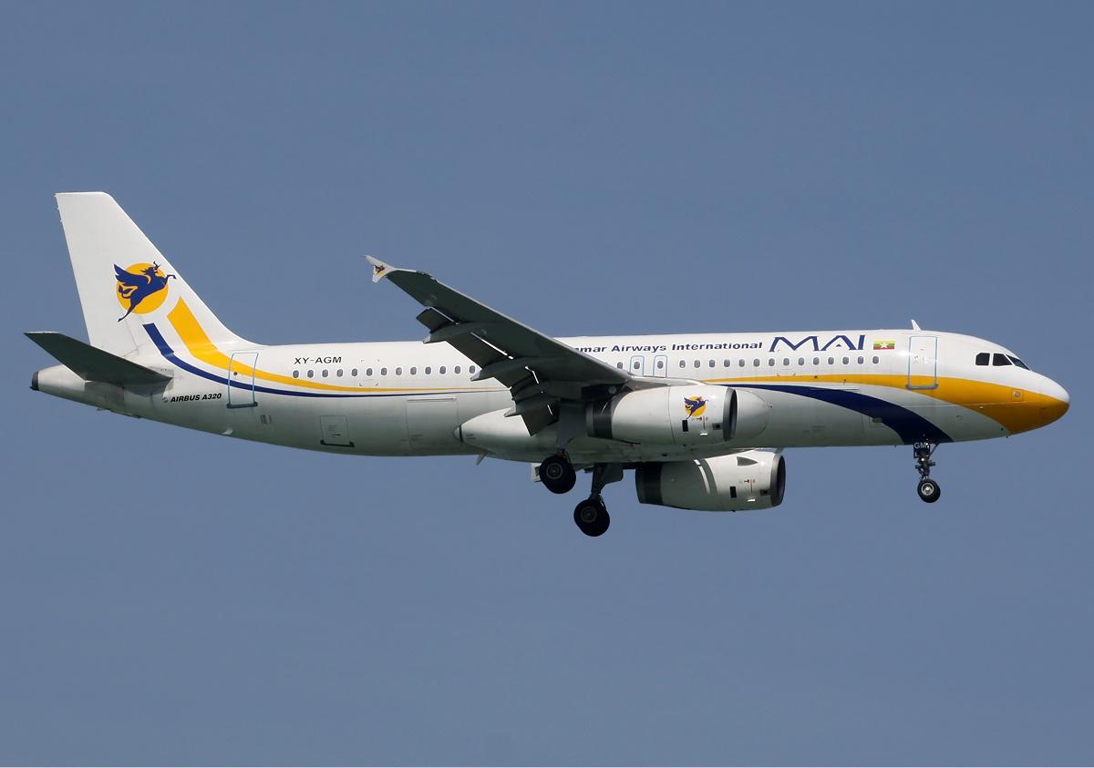 Myanmar Airways International (MAI) - Airline Ratings