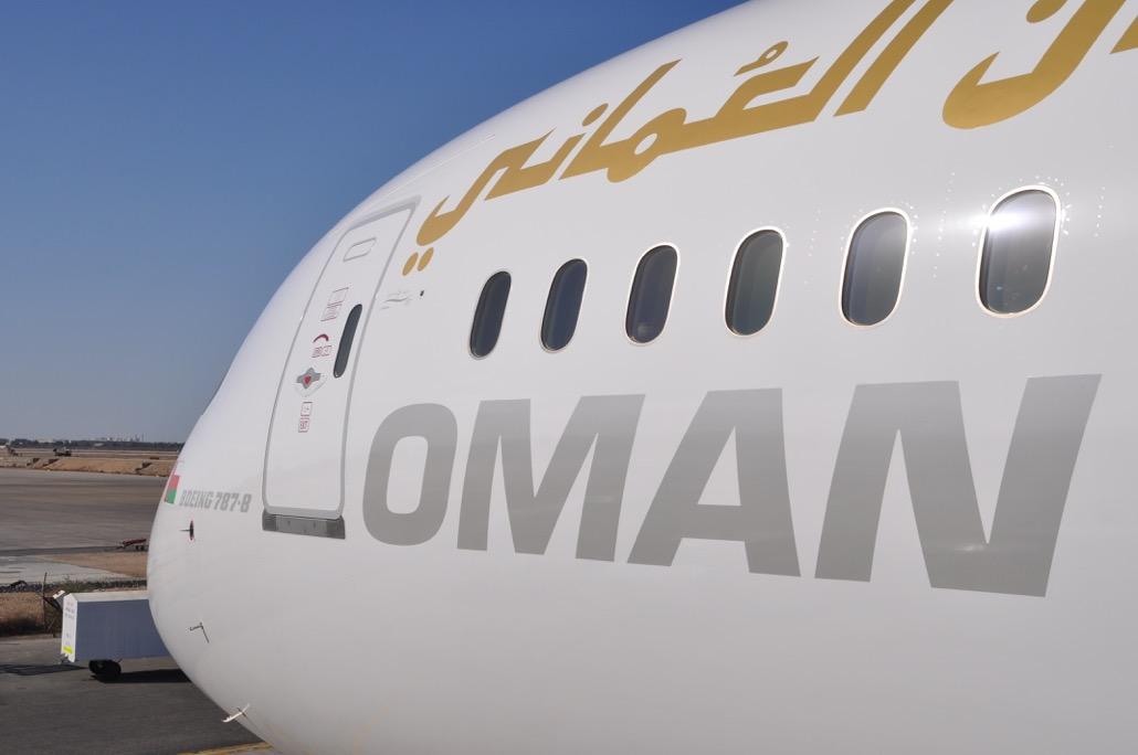 Oman Air redefines