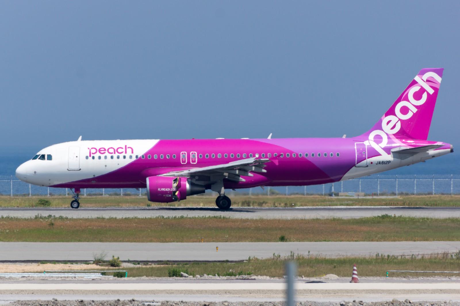 Peach Air A320
