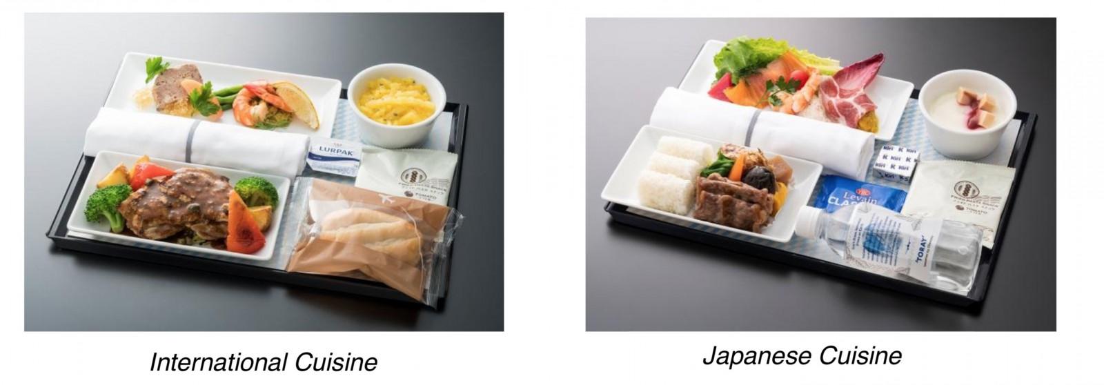 All Nippon