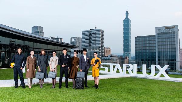 Starlux new Taiwan