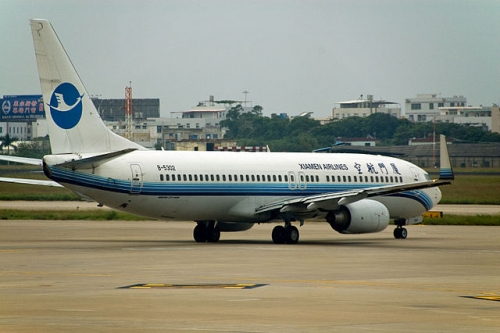 Xiamen Airlines 737-800  Picture: Xmhaoyu/commons.wikimedia.org