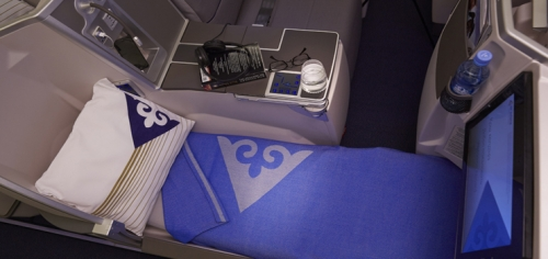 Lie flat bed in Business Class  on the 757 and 767 Picture: Air Astana