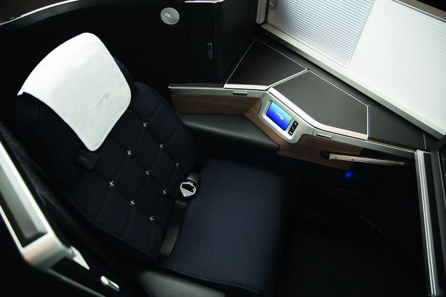 British Airways new business class