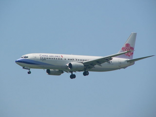 China Airlines Picture:  Ellery Cheng/commons.wikimedia.org