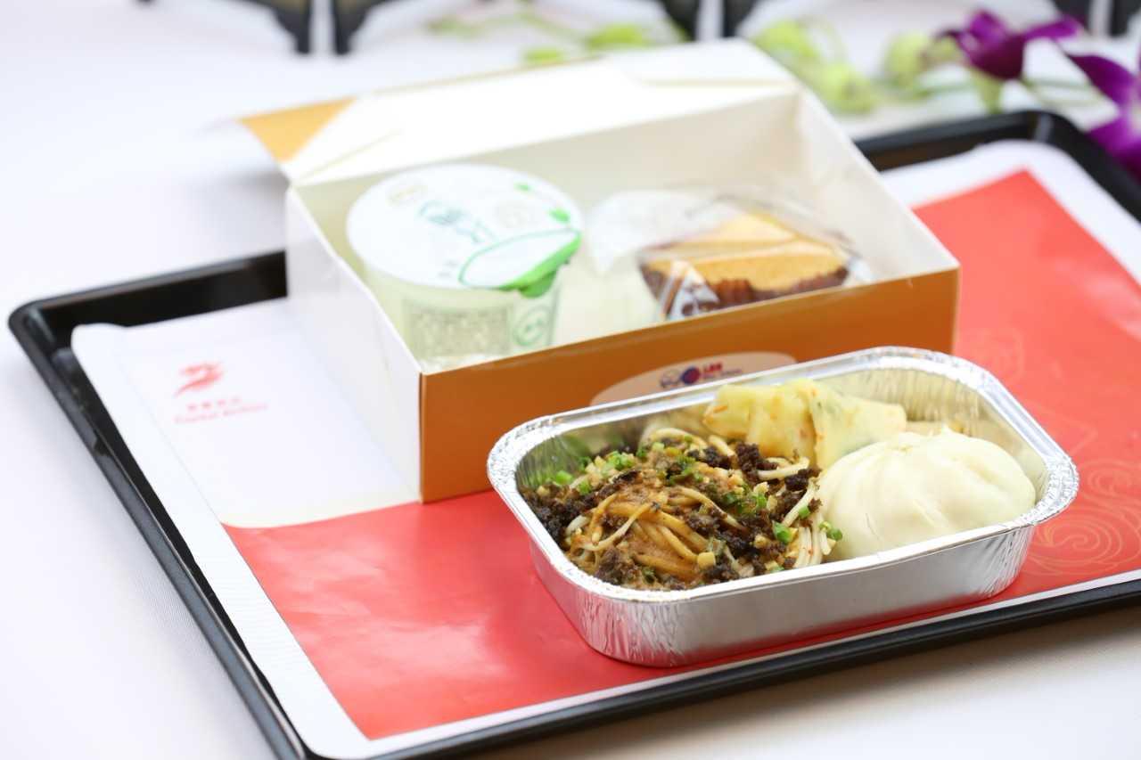 Beijing Capital Economy Meal