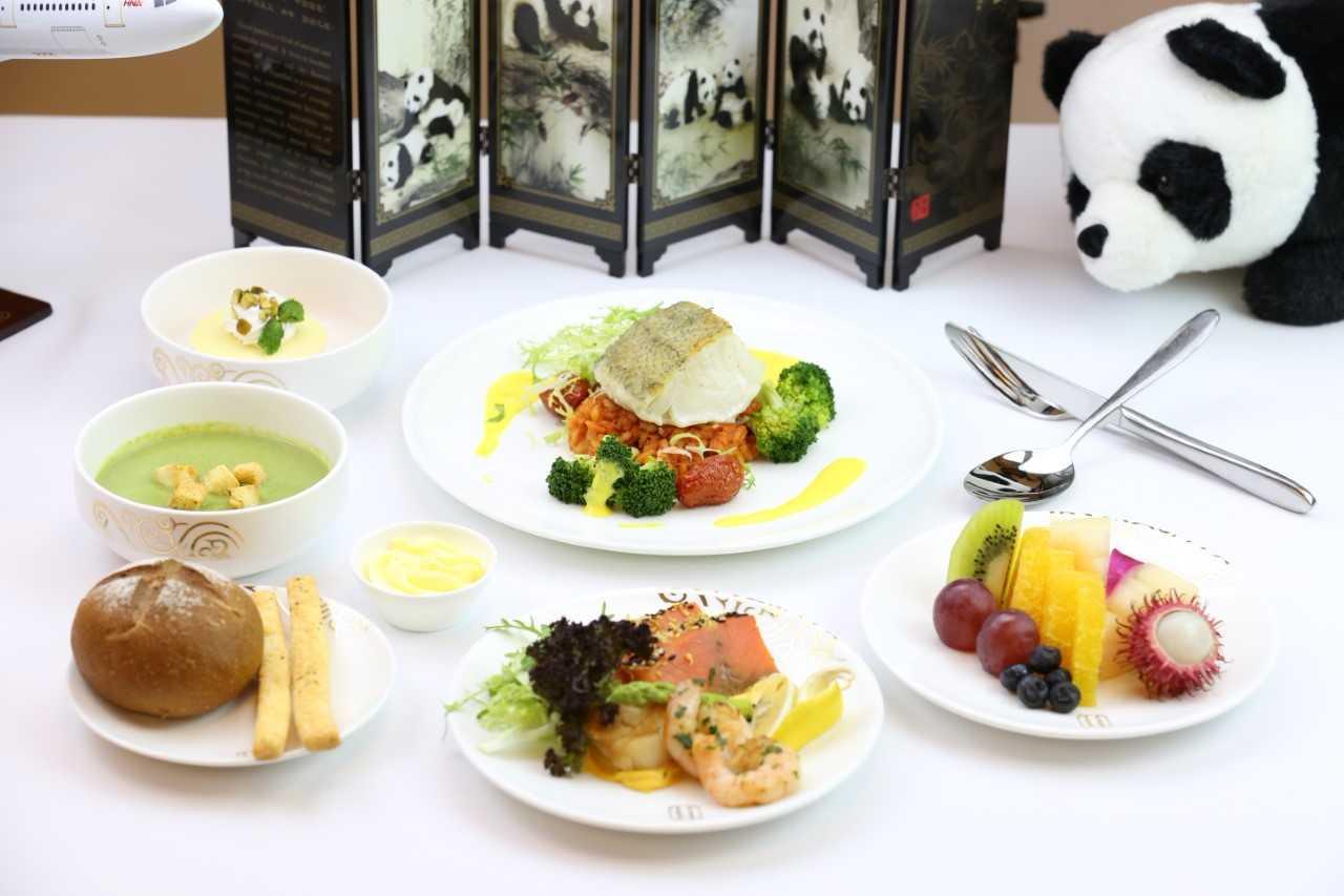 Beijing Capital Business Meal