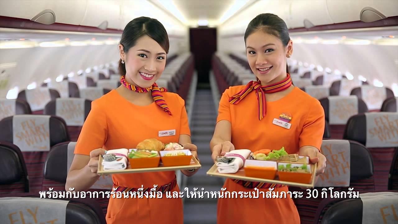 Thai Smile joins Star